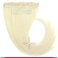 Натуральные славянские волосы на заколках 45-50 см 115 грамм, Ультраблонд №1001