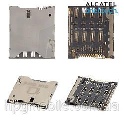 Коннектор SIM-карты для Alcatel 2005D, 6012, 6035R, 6037, 6040D, 6050Y, 7047, 8000, 8008D и др.