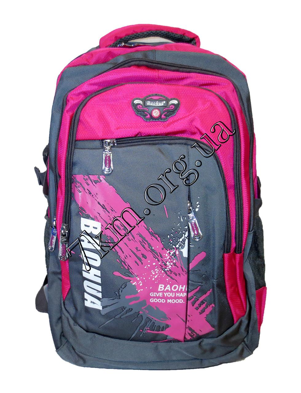 """Школьный рюкзак для девочек """"Baohua"""" Вьетнам (50х35см.)"""