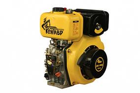Дизельный двигатель Кентавр ДВС-300Д(6 л.с)