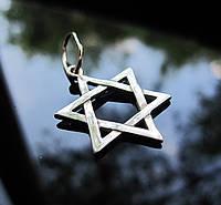 Звезда Давида кулон серебро 925 маленький, фото 1