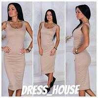 Облегающее платье-майка ниже колена длиной r-5031786