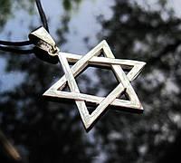 Кулон Звезда Давида Серебряный 925 пробы