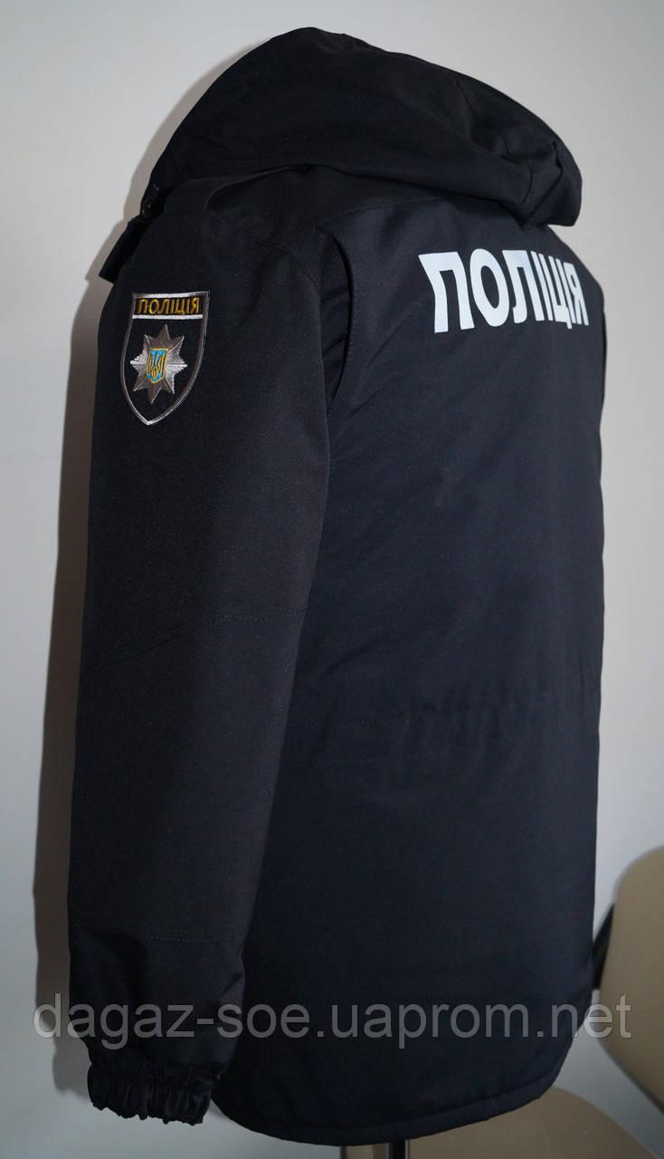 Полицейская зимняя куртка тип В