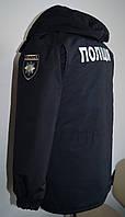Полицейская зимняя куртка тип В, фото 1