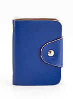 Яркая синяя женская карманная визитница на кнопке APPLE art. Б/Н визитница