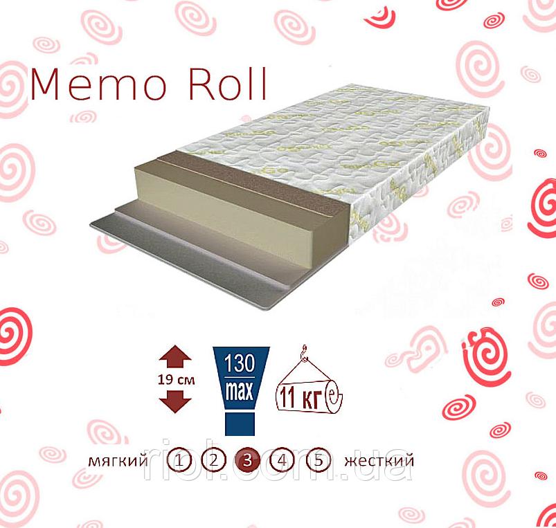 Матрас Memo Roll / Мемо Ролл Take&Go