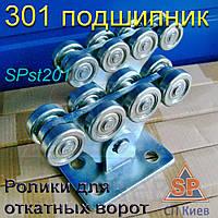 Комплект для ворот SP6 Standart