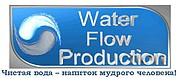 Water Flow Production