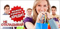 Рассрочка до года на все товары компании Украинский Стандарт