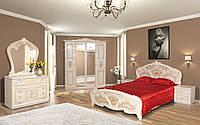 Спальня Кармен новая 4д (б/матрасу, та каркаса)