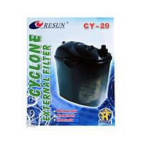 Внешний фильтр Resun MICRA CY-20