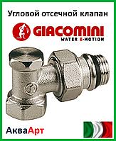 """GIACOMINI Угловой отсечной клапан 1/2"""" (R16X033)"""