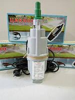 Погружной вибрационный насос Циклон ( 2-х клапанный,верхний забор воды)