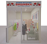 Визуализация торговых витрин магазинов