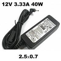 Зарядка для ноутбука Samsung mini, 12V, 3.33A, 40W, B klass, коннектор 2,5*0,7мм