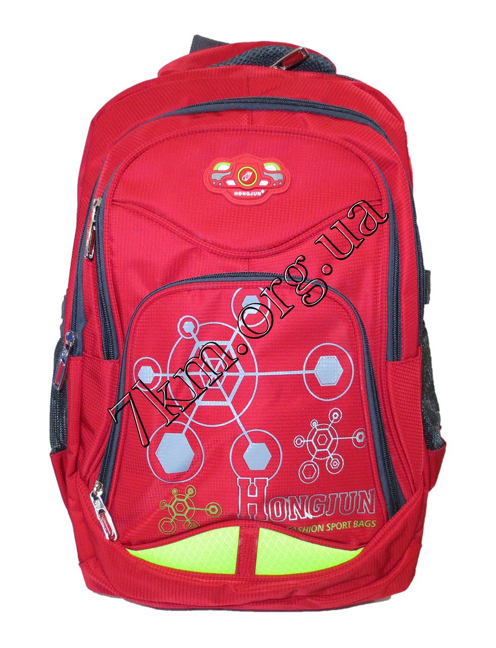 """Школьный рюкзак для мальчиков и девочек """"HongJun"""" Fashion Sport Вьетнам (45х32см.)"""
