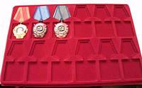 Планшетка для наград СССР