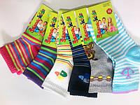 """Яркие детские носки """"Selena"""" (размер 14)"""