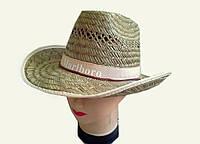 Соломенная шляпа мальборо