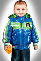 Куртка трансформер для мальчика Happy