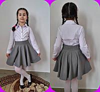 Серая юбка-солнце для девочки в школу