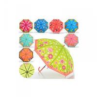 Зонтик детский MK0521