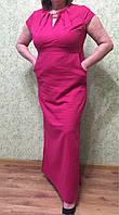 Платье лён 228 цв.малина