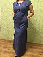 Платье лён 228 цв.джинс