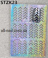 Трафарет для ногтей виниловый на клейкой основе