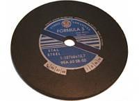 Заточной круг ленточных пил 127 мм
