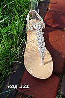 Босоножки женские серебристые Камни. Польша