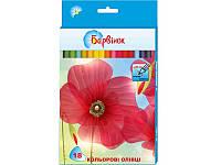 Карандаши цветные 18 цветов Цветы  5-203/2  БАРВИНОК