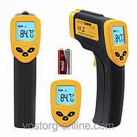 Универсальный многофункциональный термометр инфракрасный AR-320,  от -32 до 320°C
