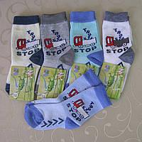 Носки  для мальчиков СЕТКА, 16-18 р/р. JuJube.  Детские  носки летние для мальчика