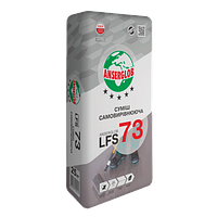 Самовыравнивающая смесь (цем.- гипс. LFS-73 (5-80мм), 23кг