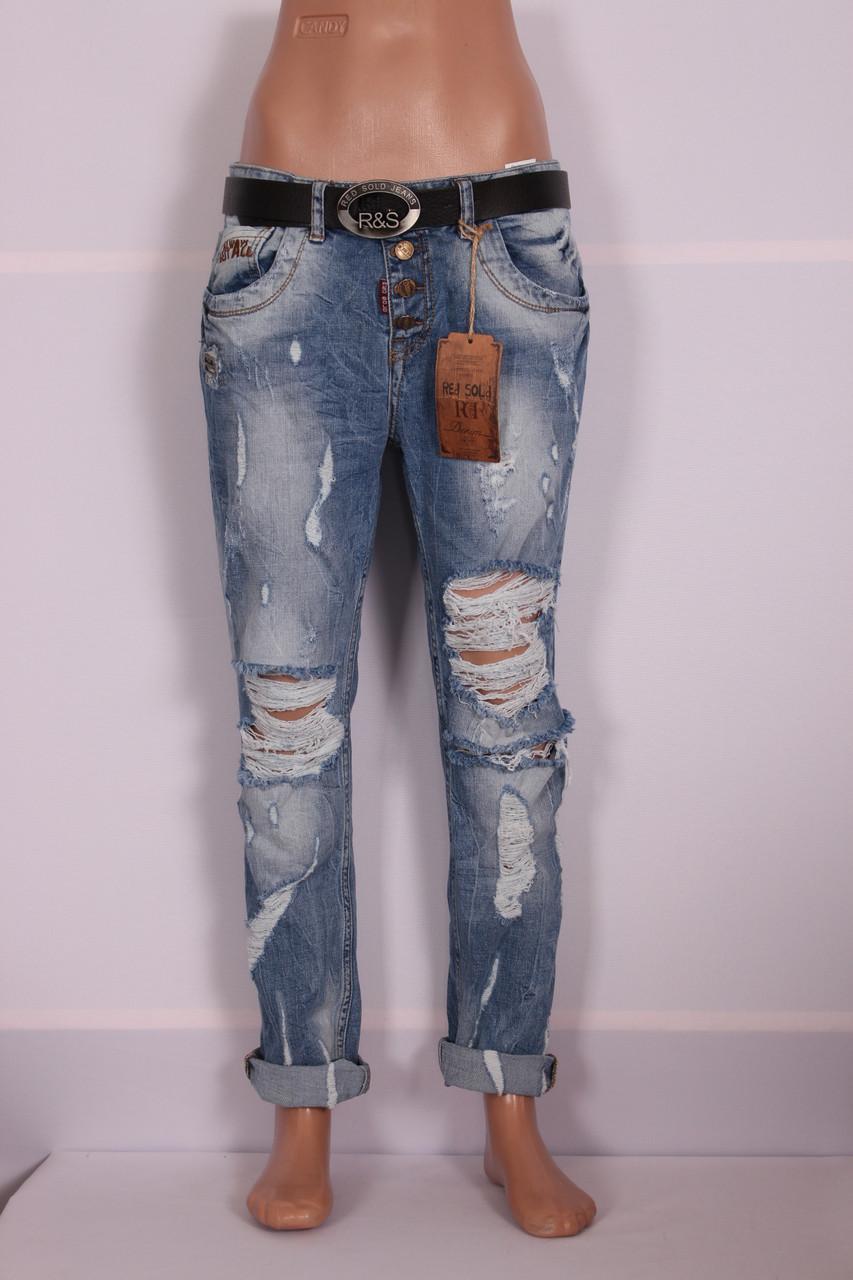 "Жіночі джинси бойфренди ""Red Sold"" великого розміру 29-34размеры"