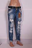 """Жіночі джинси бойфренди """"Red Sold"""" великого розміру 29-33, фото 2"""