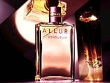 Chanel Allure Sensuelle парфюмированная вода 100 ml. (Тестер Шанель Аллюр Сенсуэль), фото 6