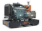 ⚡RID 130 B-SERIES (100 кВт) открытый + автозапуск, фото 2