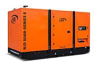 Трехфазный дизельный генератор RID 500 B-SERIES S (400 кВт) в капоте  + зимний пакет + автозапуск
