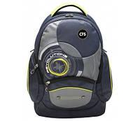 Рюкзак молодежный ортопедический Revolutions Cool For School CF85686