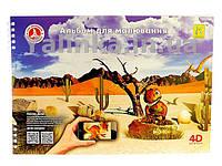 Альбом 4D 50 листов, финский офсет, пружина ЖИВАЯ ОБЛОЖКА 8 видов