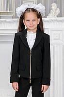 Пиджак школьный на девочку на змейке 30
