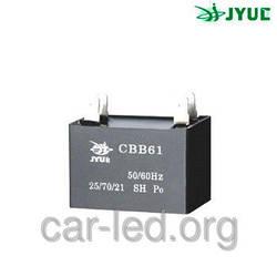 CBB-61 1,0 mkf - 630 VAC (±5%) полипропиленовые в прямоугольном корпусе 38x20x30