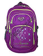"""Школьный рюкзак для мальчиков и девочек """"HongJun"""" Спорт фиолетовый Вьетнам (50х35см.)"""