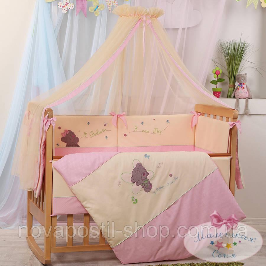 Набор в детскую кроватку Детские мечты, Воображуля розовый  (7 предметов)
