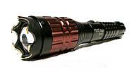 Электрошокер с мощным фонарем Морпех алюминиевый корпус