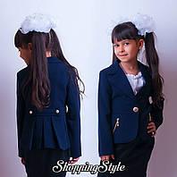 Школьный пиджак для девочки Тиар длинный рукав