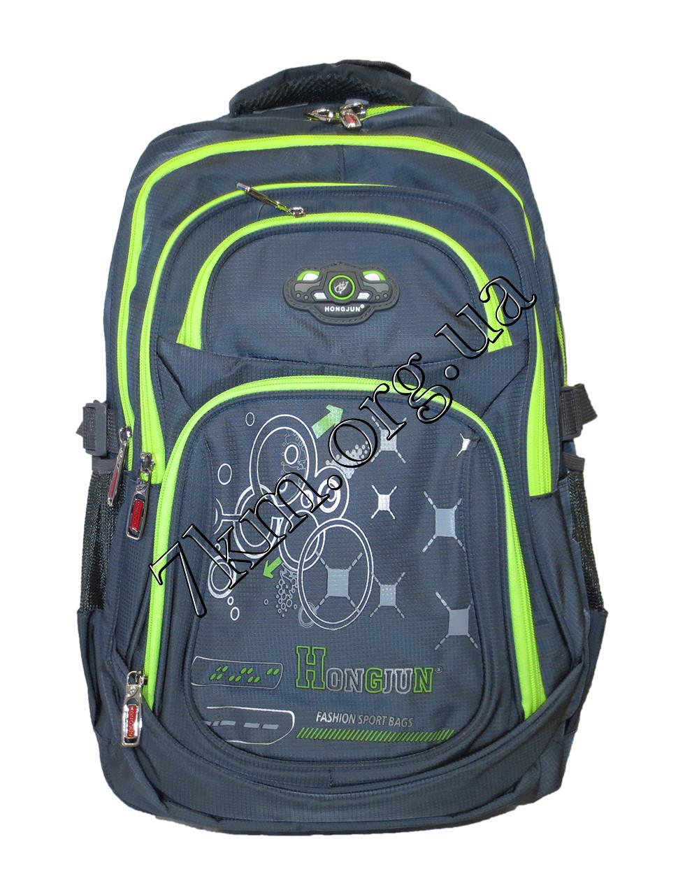 """Школьный рюкзак для мальчиков """"HongJun"""" Спорт серый Вьетнам (50х35см.)"""
